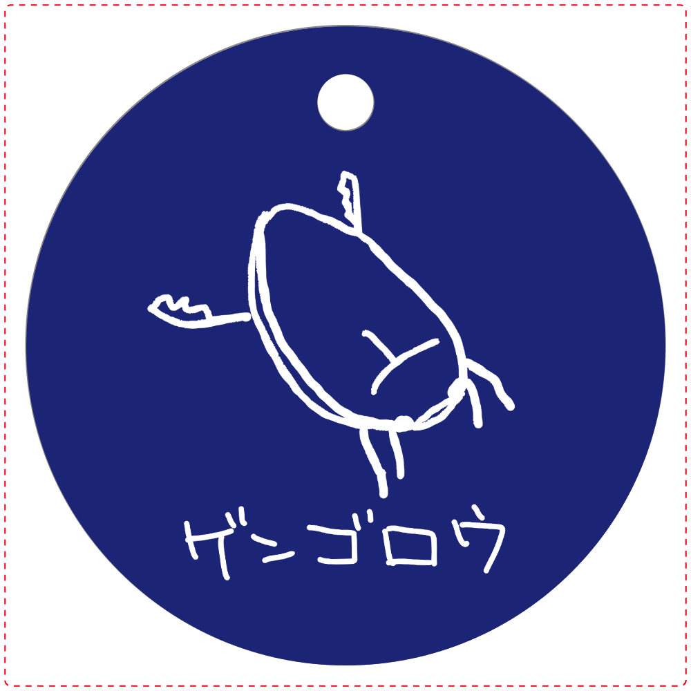 ゲンゴロウ(青×白) レザーキーホルダー(丸型)