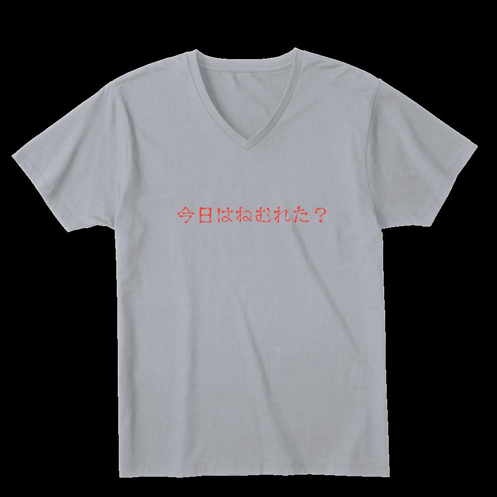 今日はねむれた? VネックTシャツ