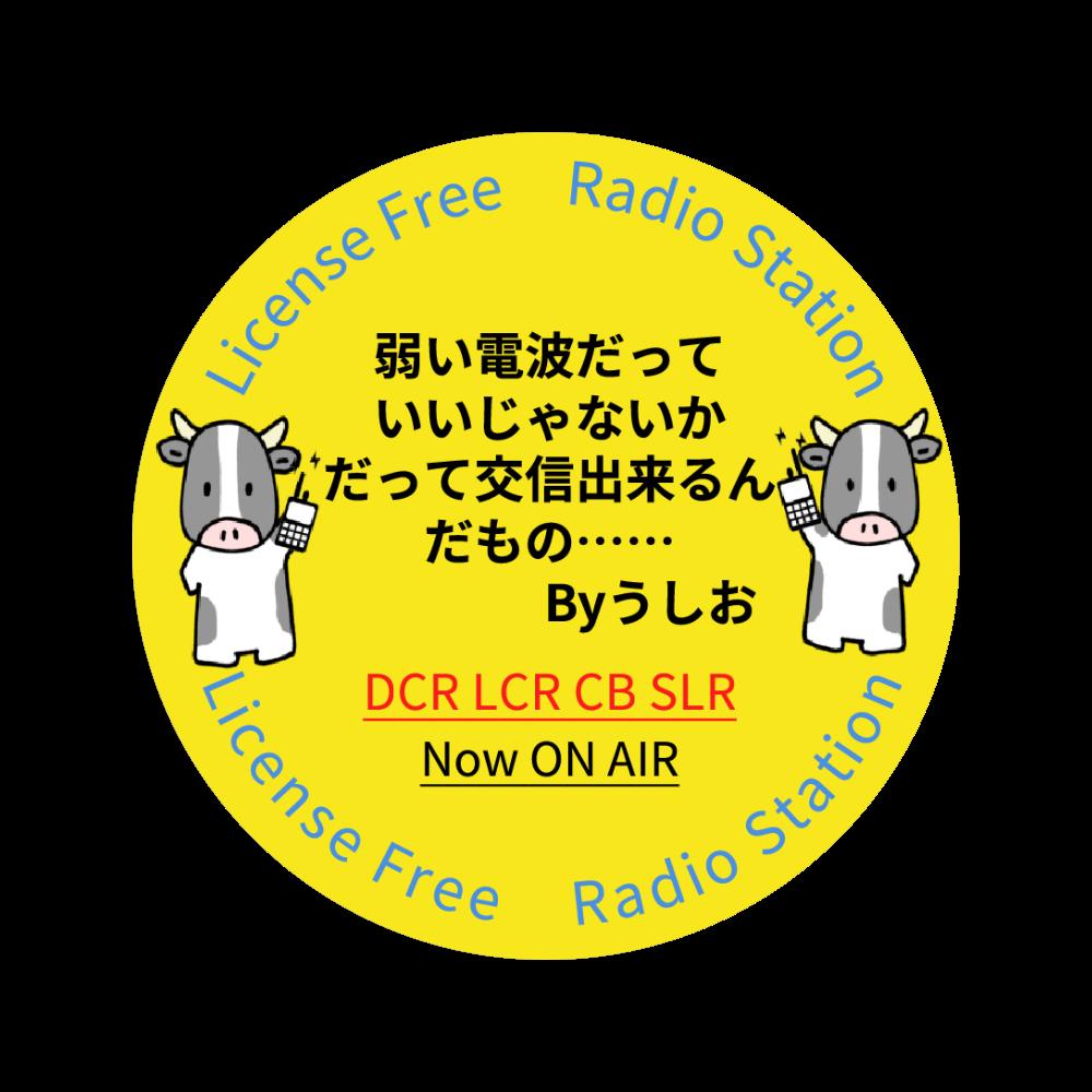 フリラ缶バッチ(1) 56㎜缶バッジ
