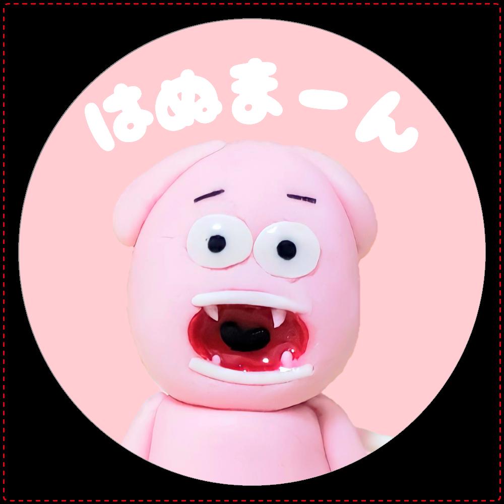 ハヌコースター(ピンク) 白雲石コースター 丸