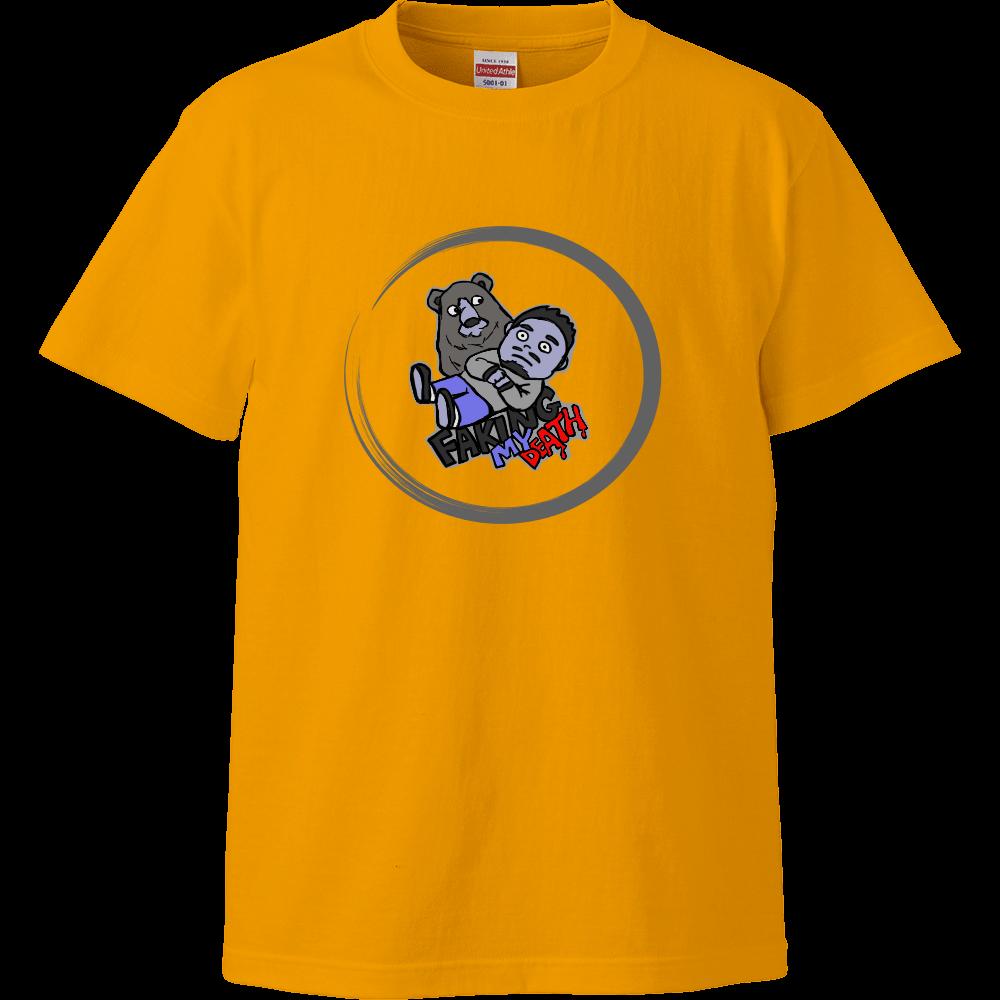 Faking my death 死んだふり リニューアル版 ハイクオリティーTシャツ