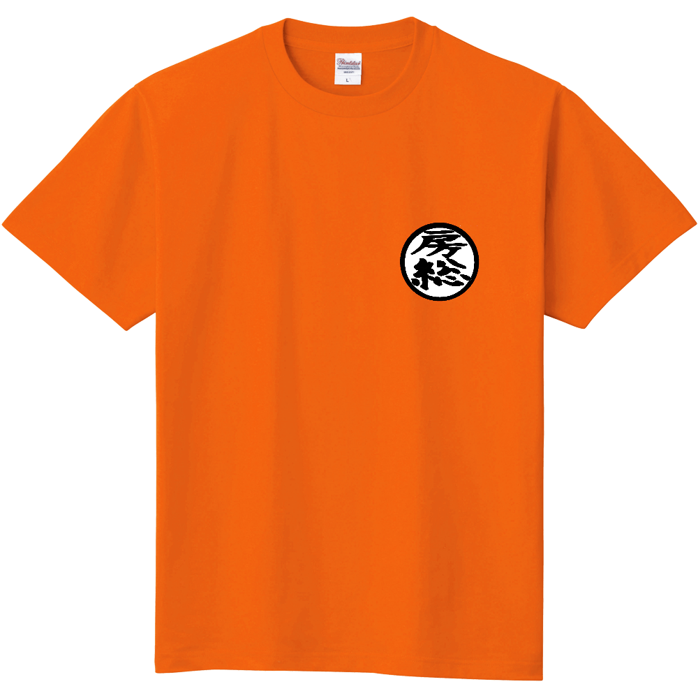 房総半島Tシャツ 定番Tシャツ