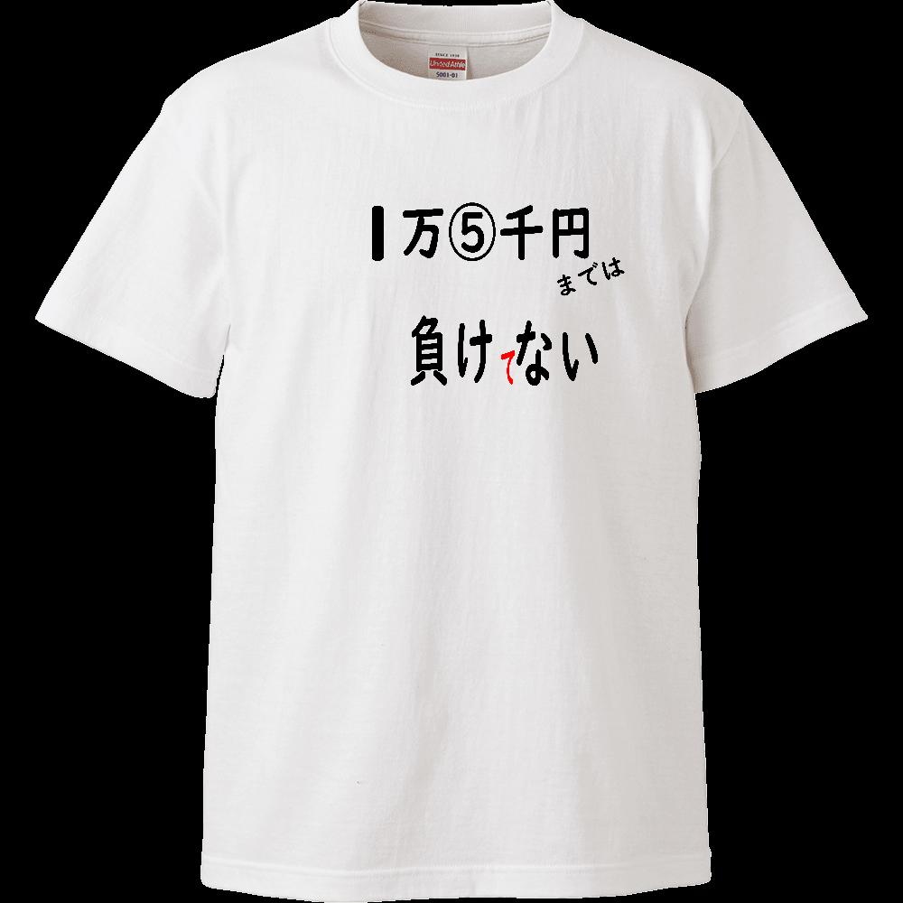 おもしろTシャツ パチンコ メンズ レディース ネタTシャツ ハイクオリティーTシャツ