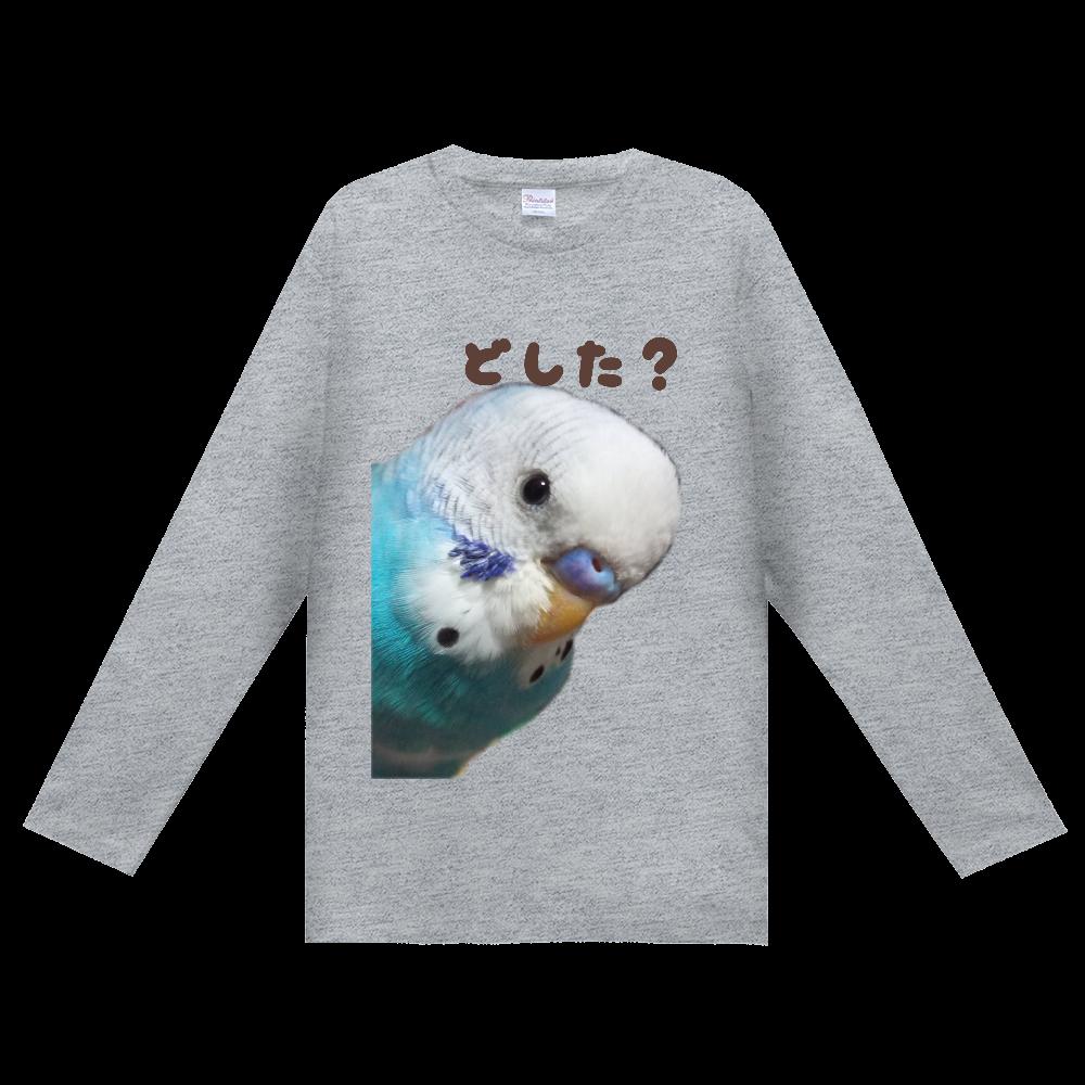 セキセイさんを作成したデザイン ヘビーウェイト長袖Tシャツ