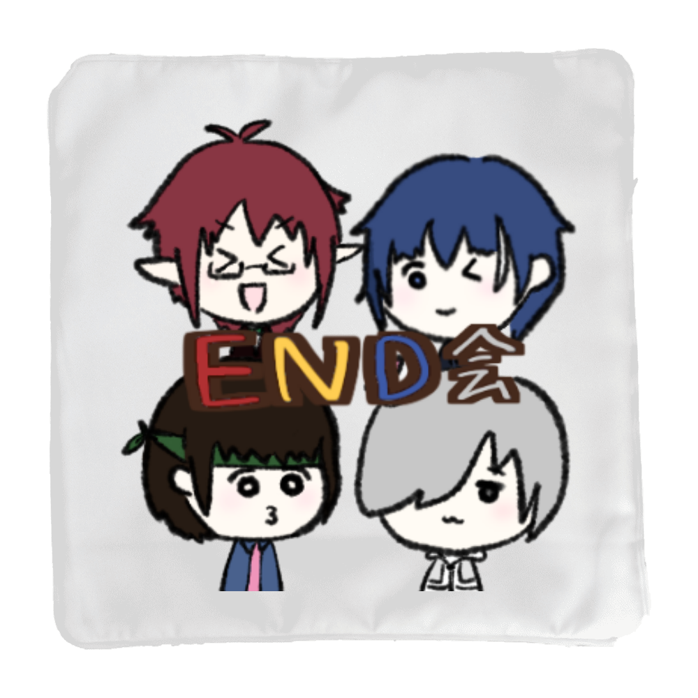 END会 ちびえんどクッション クッション(小)