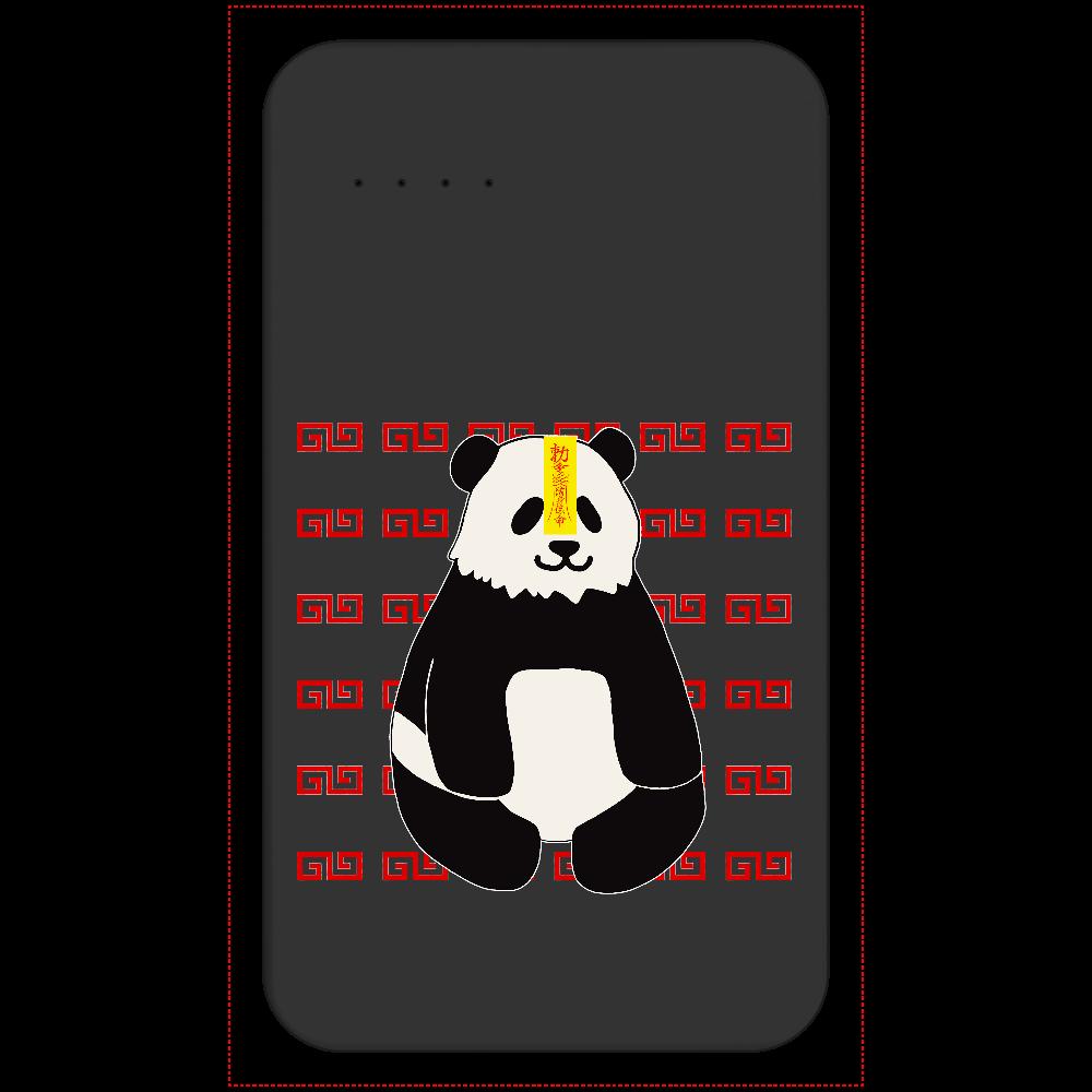 キョンシーなパンダ 残量表示付きモバイルバッテリー(4000mAh)