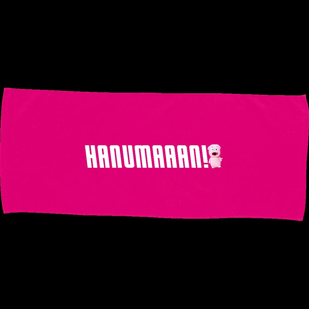ハヌマーンタオル(ローマ字) カラーフェイスタオル