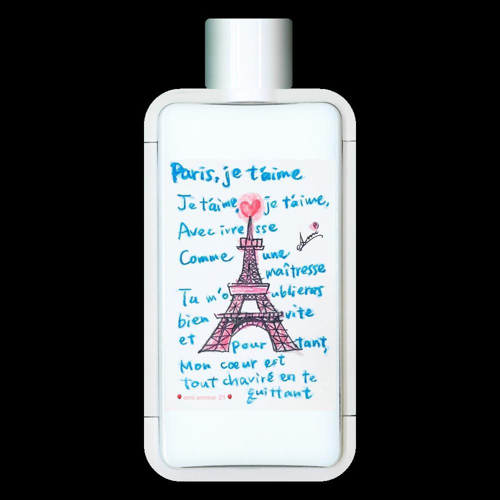 『パリ・ジュテーム』ウォーターボトル フレームスクエアボトル