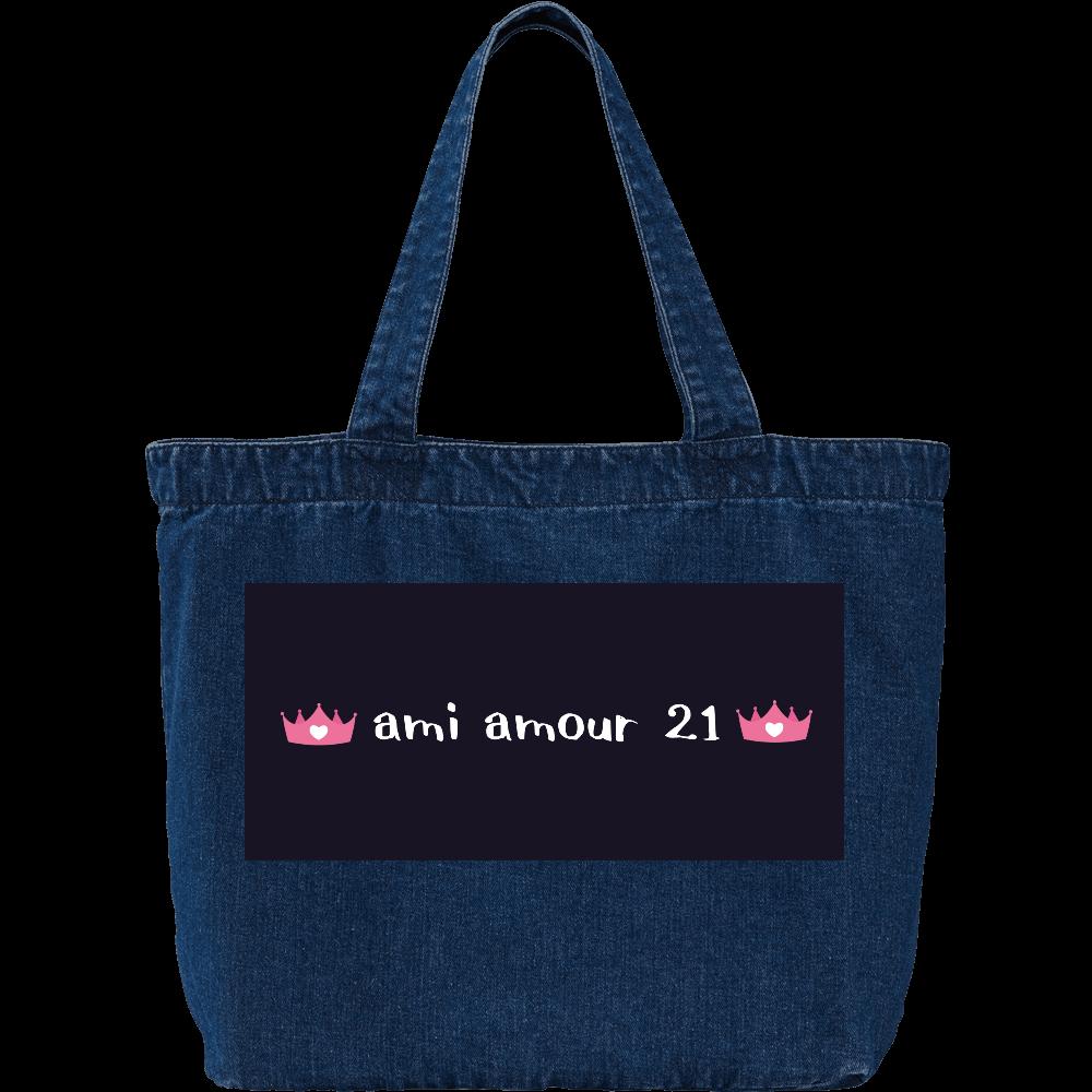 ami amour 21 ロゴデニムバッグ デニム ラージ トートバッグ
