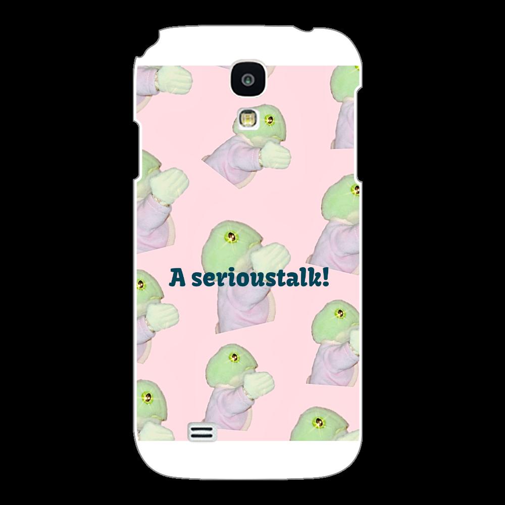 カエルちゃん スマホケース Galaxy S4(SC-04E)