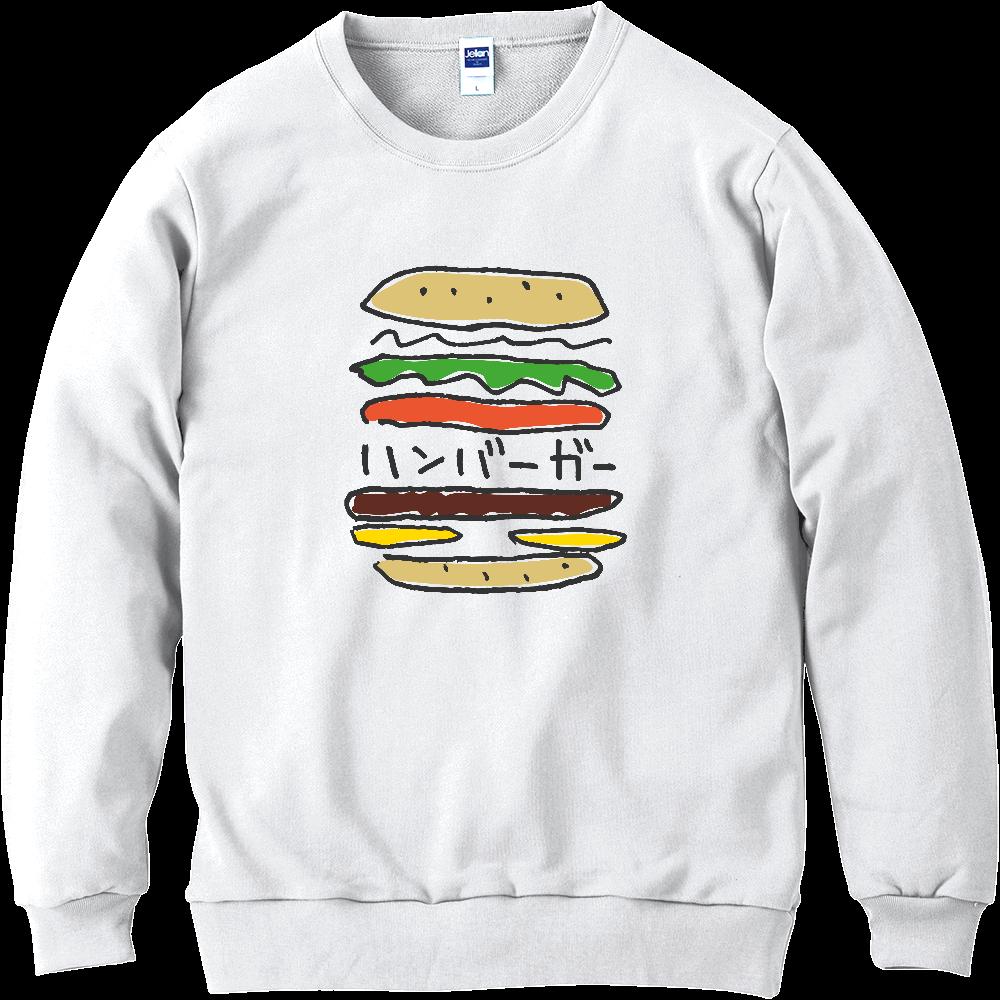 ハンバーガー_カラフル 軽量スウェット