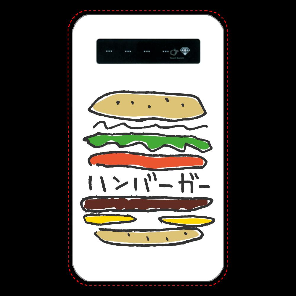 ハンバーガー_カラフル インジケータ有バッテリー4000mAh
