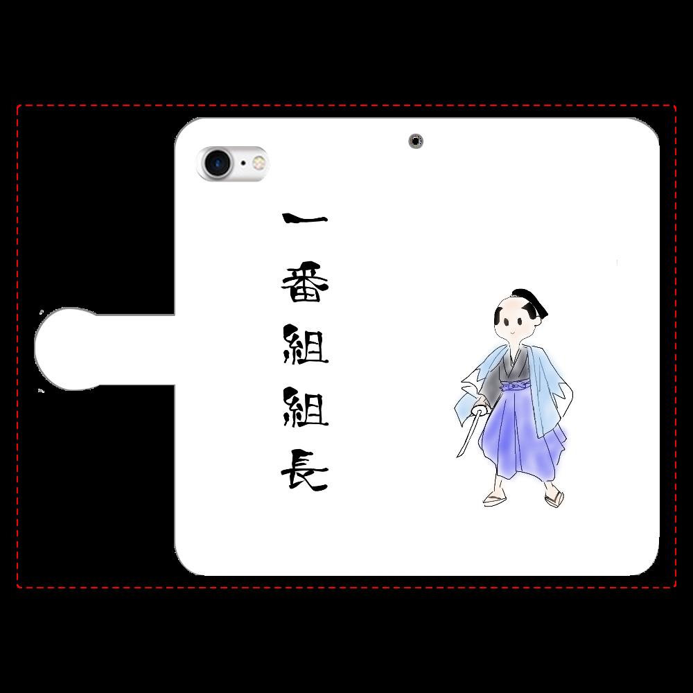 一番組組長手帳型ケース 手帳型ベルト付きiPhone8