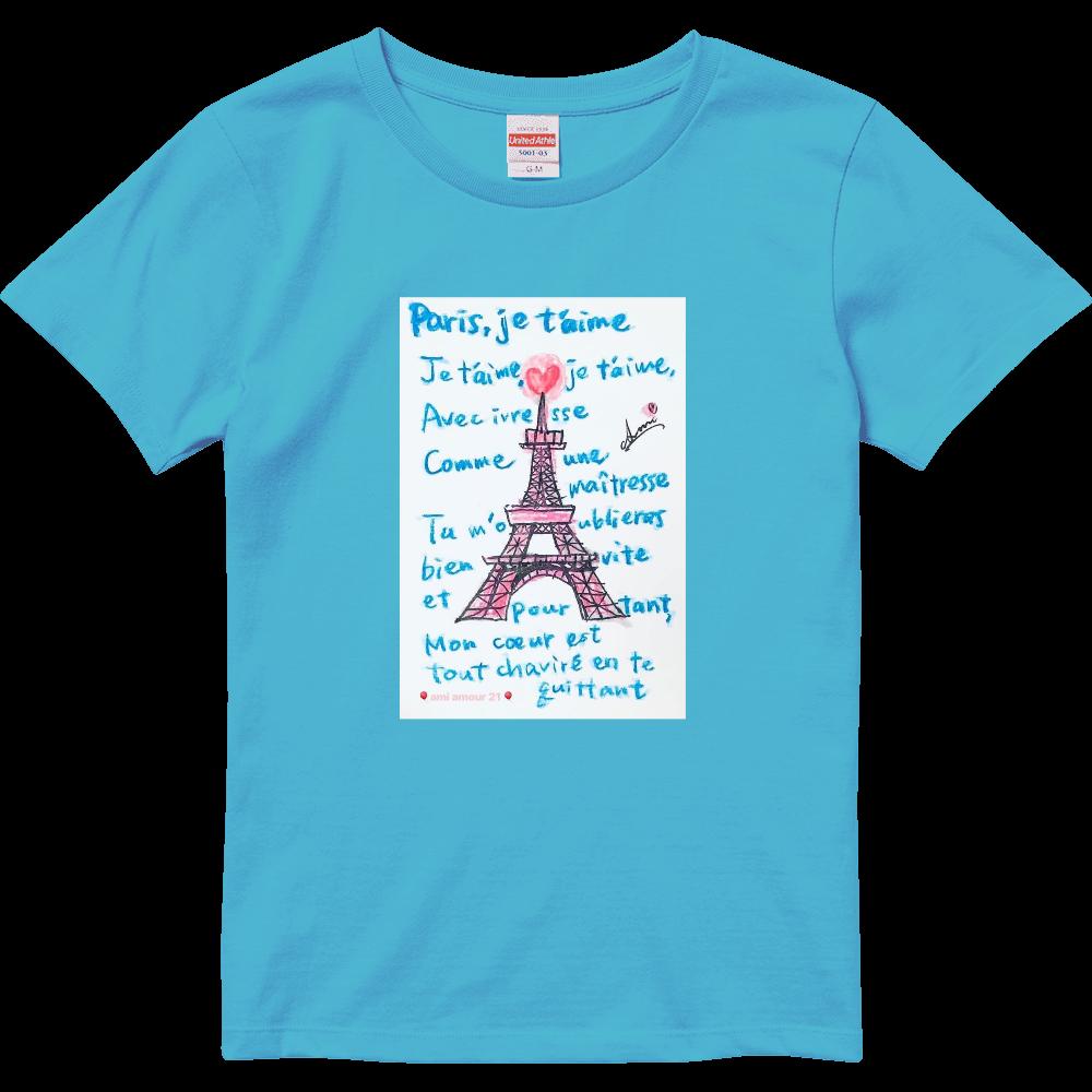 『パリ・ジュテーム』 ハイクオリティーTシャツ(ガールズ)