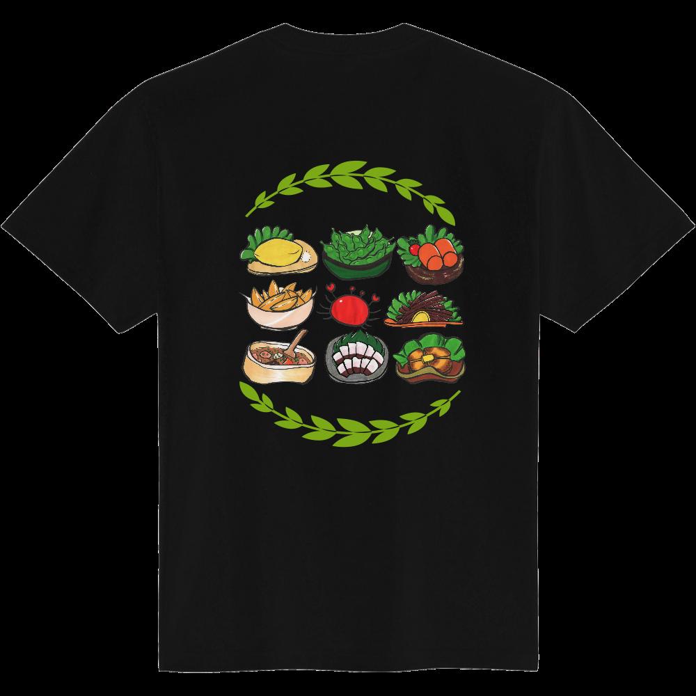 居酒屋メニューセット・半袖Tシャツ(背面プリント)※カラー選択可 定番Tシャツ