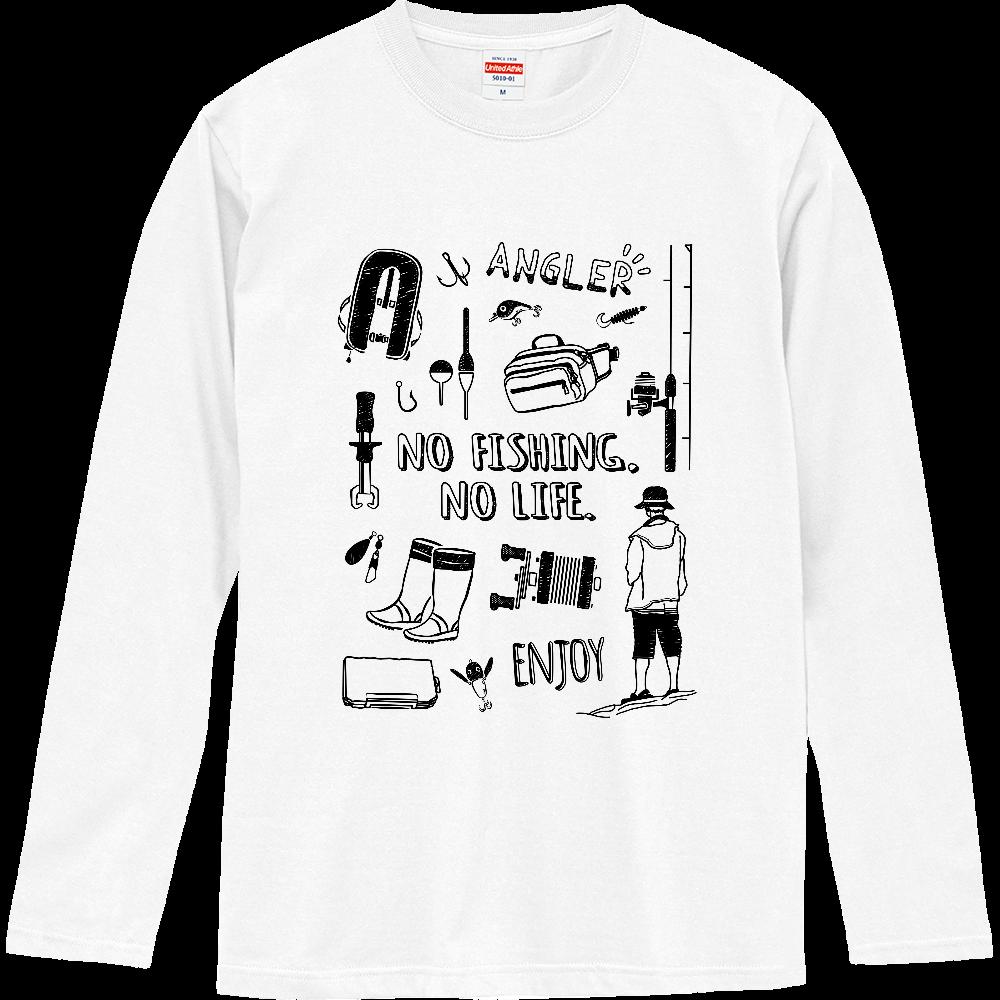 釣りの準備 ロングスリーブTシャツ