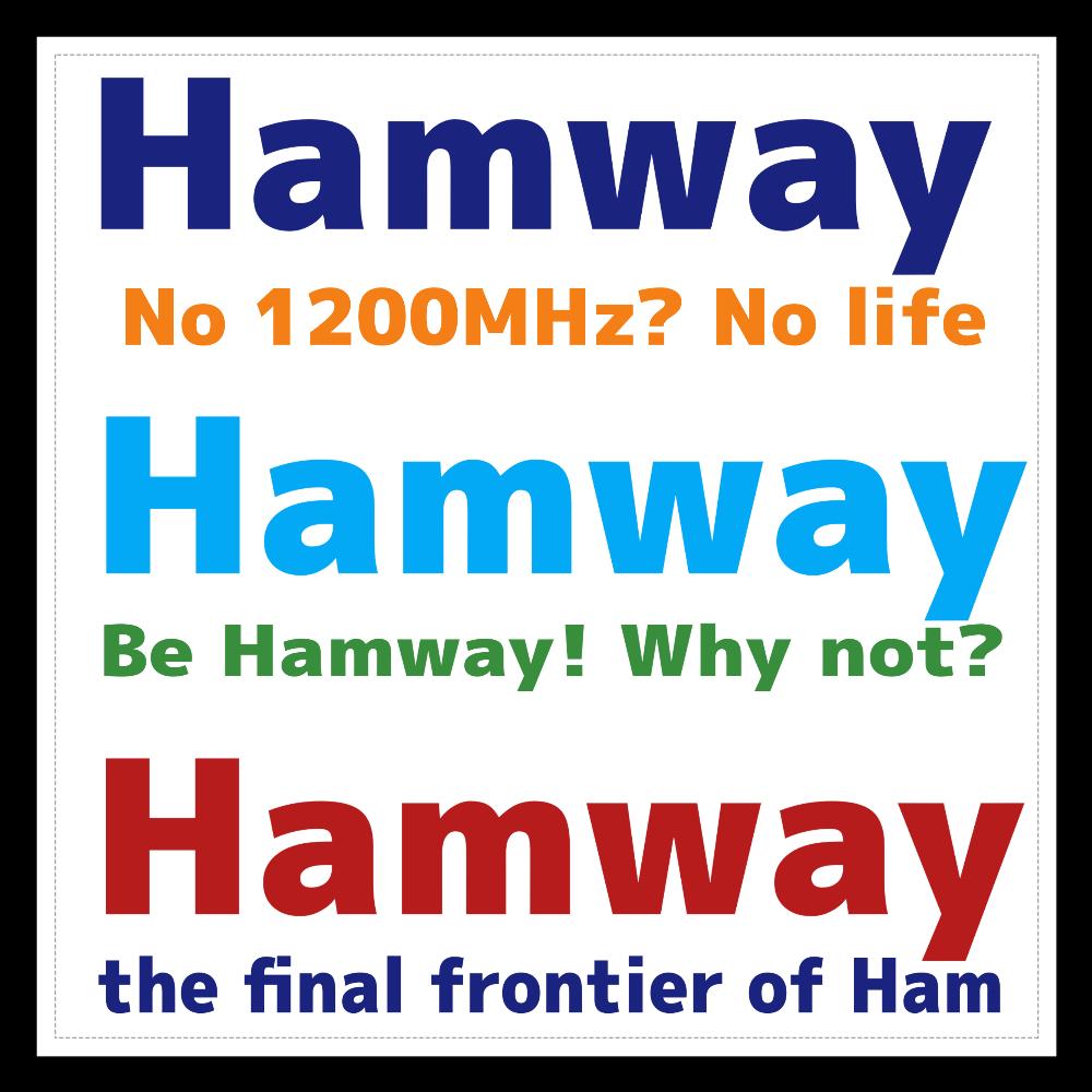 Hamway公式ステッカー 160mmホワイトステッカー・シール