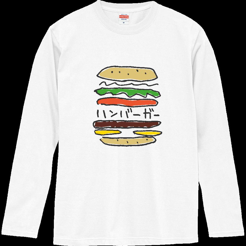 ハンバーガー_カラフル ロングスリーブTシャツ