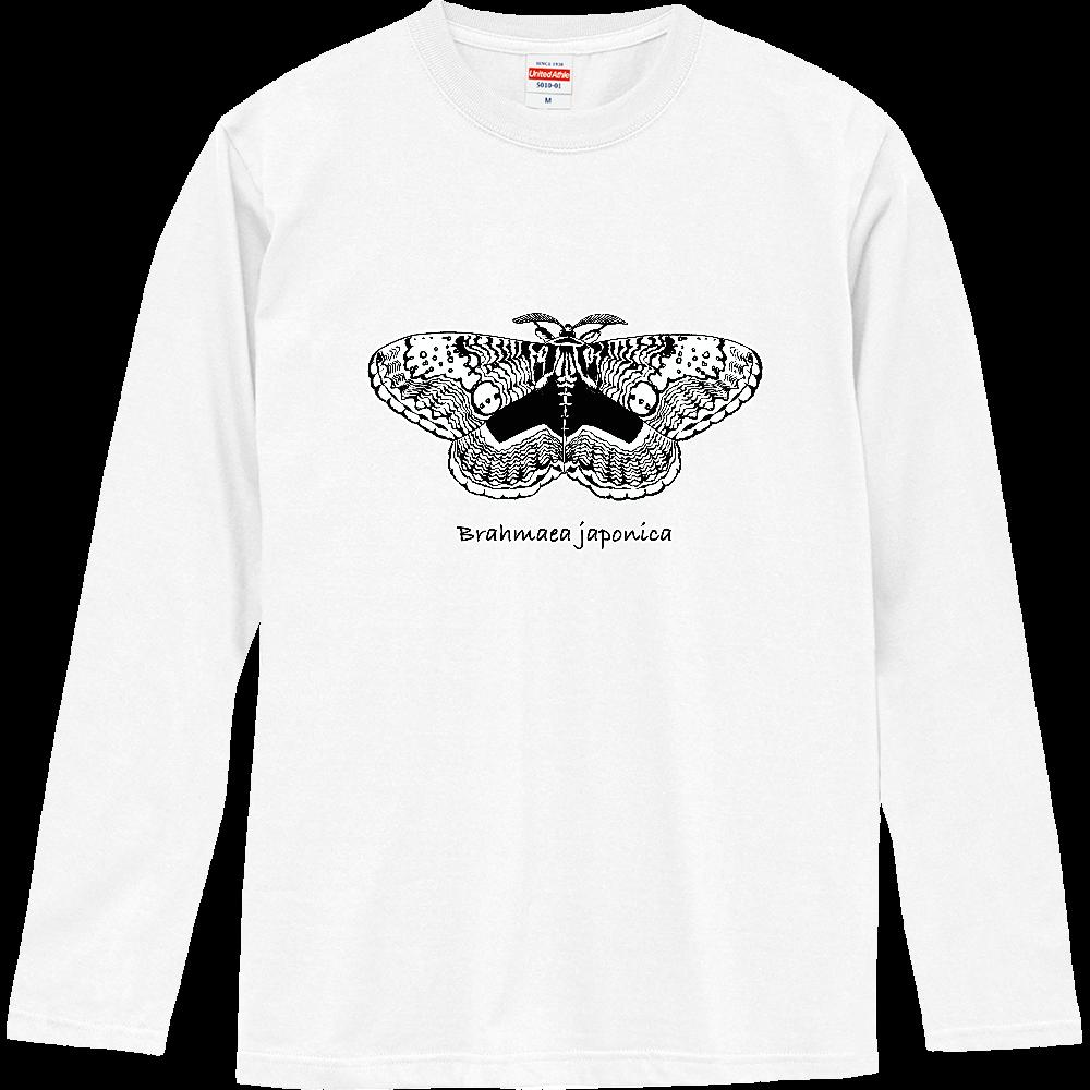 Brahmaea japonica ロングスリーブTシャツ