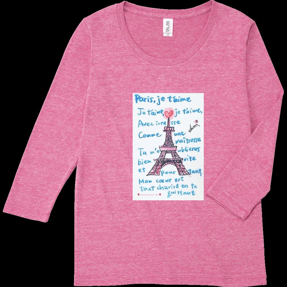 「パリ・ジュテーム」七分袖 トライブレンド7分袖レディースTシャツ