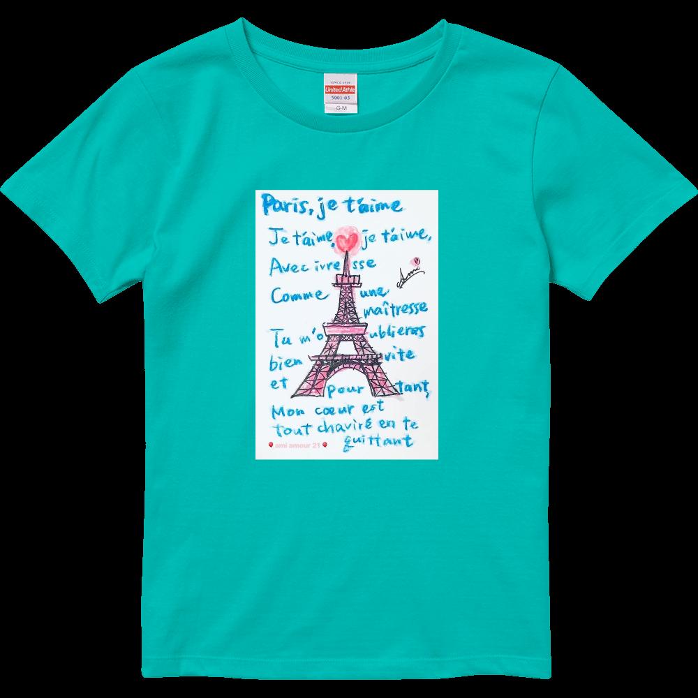 「パリ・ジュテーム」 ハイクオリティーTシャツ(ガールズ)