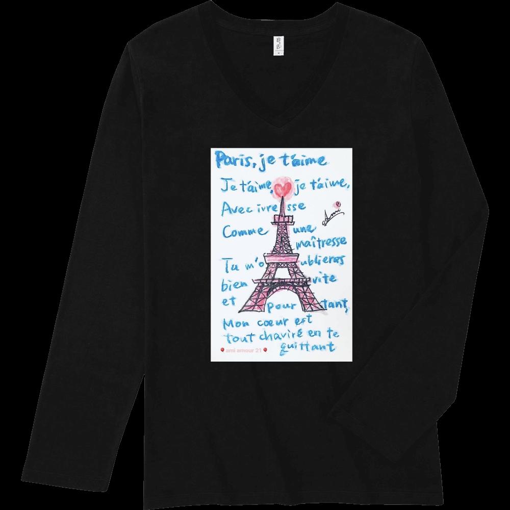 『パリ・ジュテーム』 スリムフィット VネックロングスリーブTシャツ