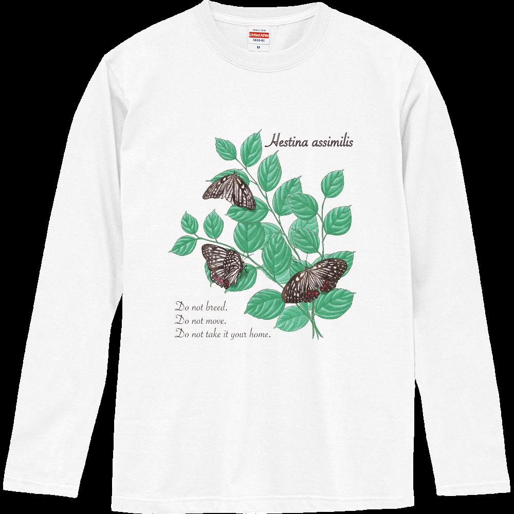 アカボシゴマダラとエノキ ロングスリーブTシャツ