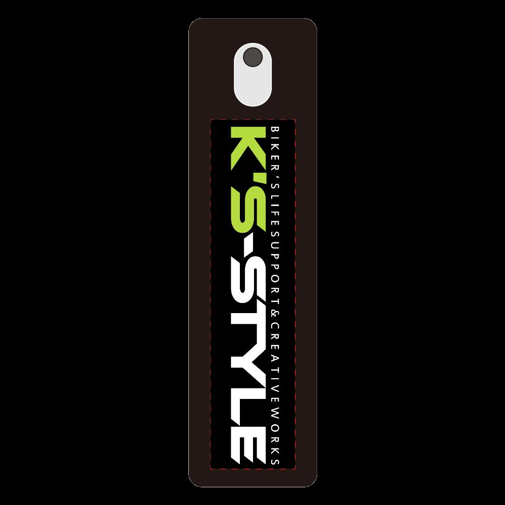 K's-STYLE Logo入りスプレーボトル 携帯用スプレーボトル