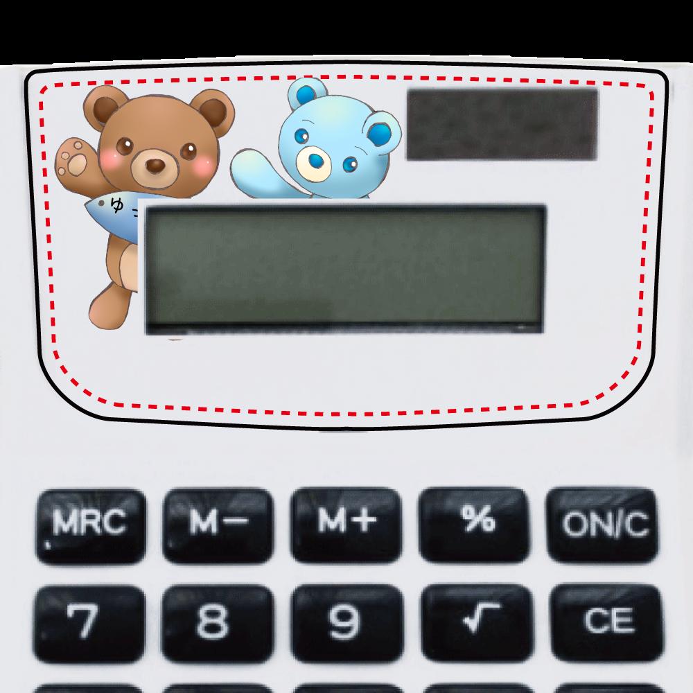 Wクマ電卓 電卓