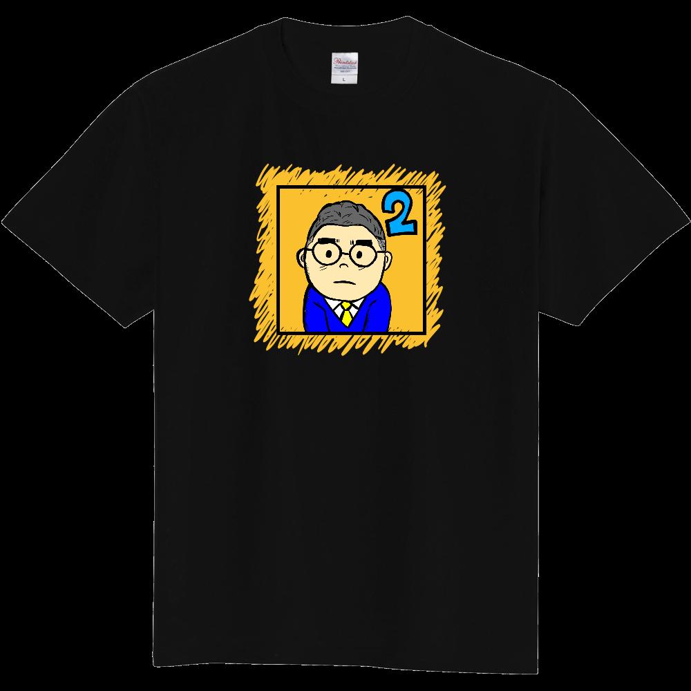 次男Tシャツ 定番Tシャツ