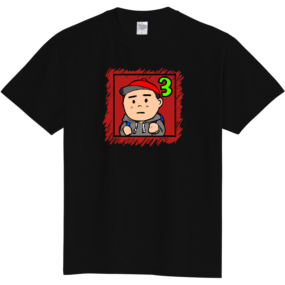 三男Tシャツ 定番Tシャツ