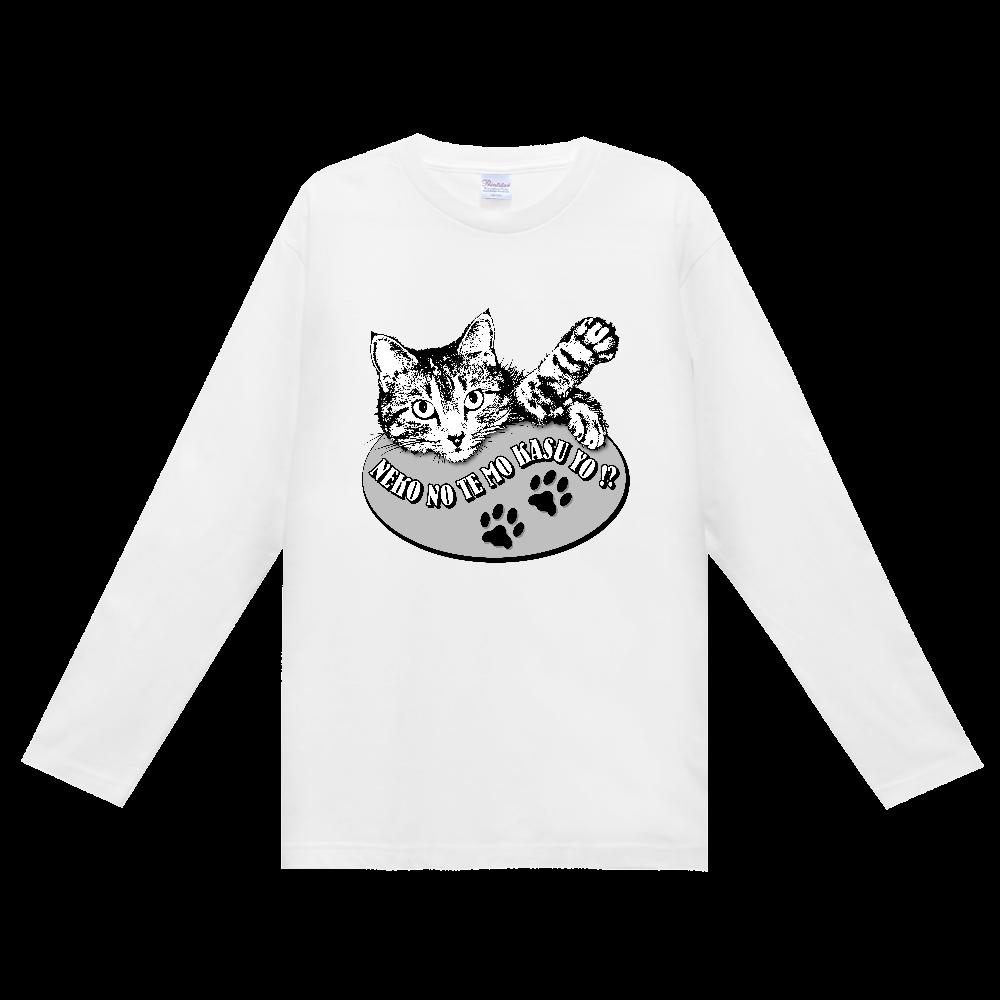 CAT_2 ヘビーウェイト長袖Tシャツ