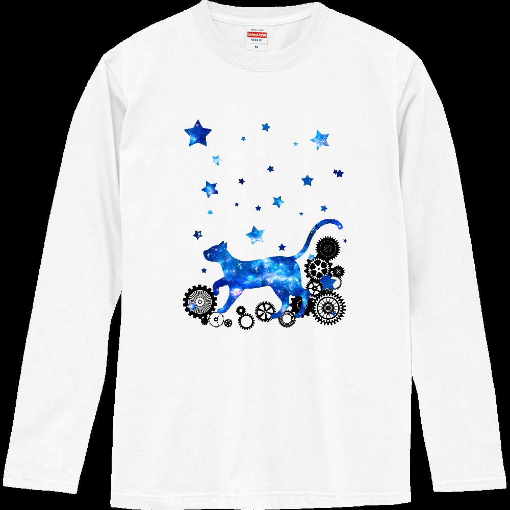 宇宙猫と歯車 ロングスリーブTシャツ
