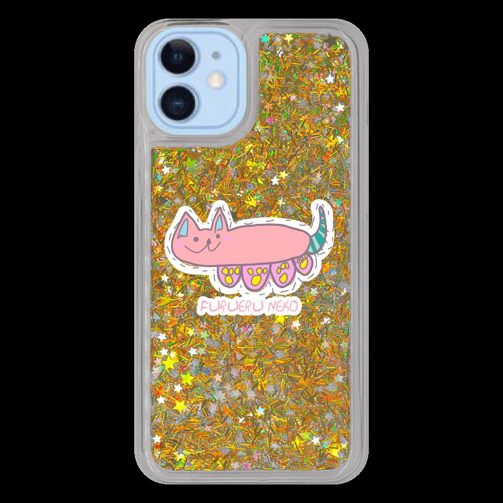 震える猫 FURUERU NEKO iPhone12/12pro グリッターケース