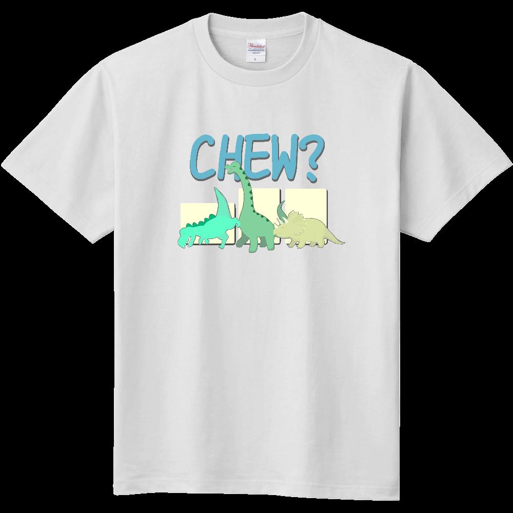 CHEW? 定番Tシャツ