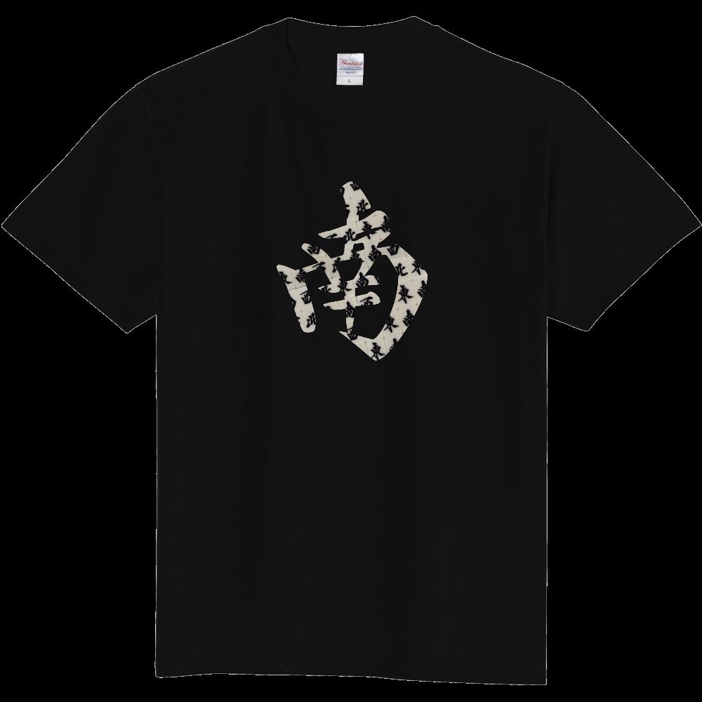 大喜四「南」 定番Tシャツ