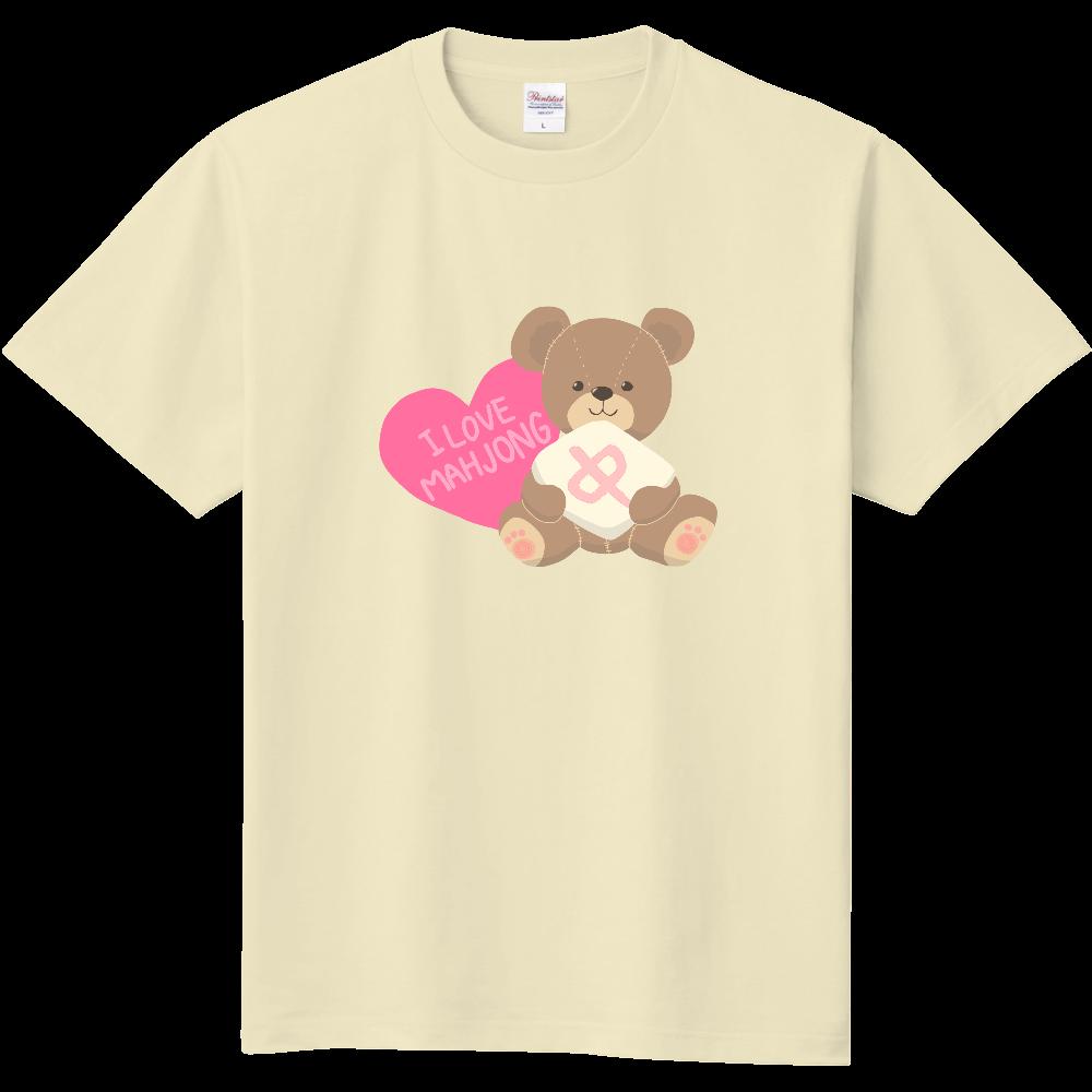 I LOVE 定番Tシャツ