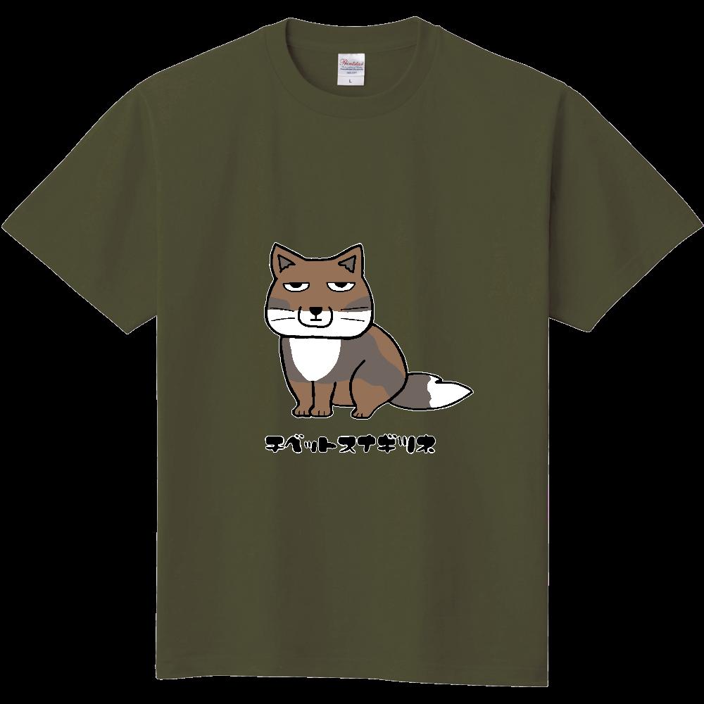 チベットスナギツネ 定番Tシャツ