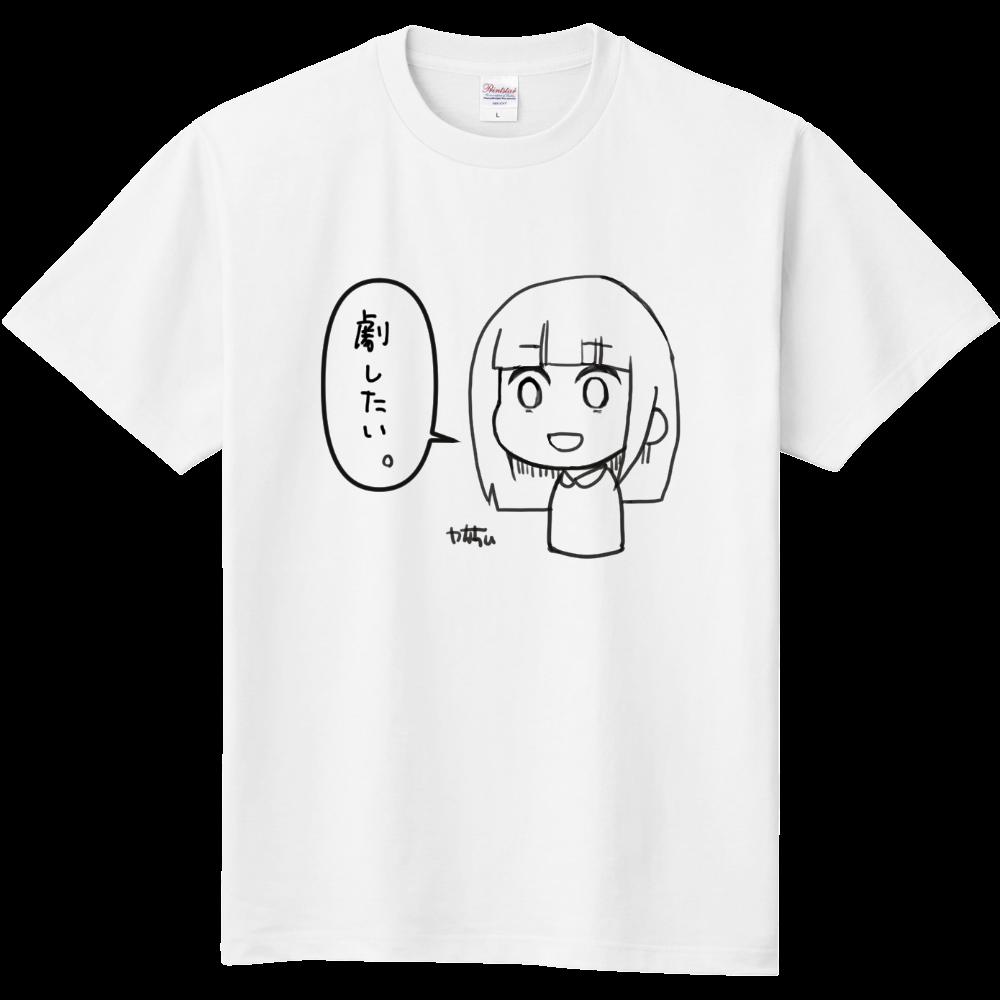 geki shitai ko 定番Tシャツ