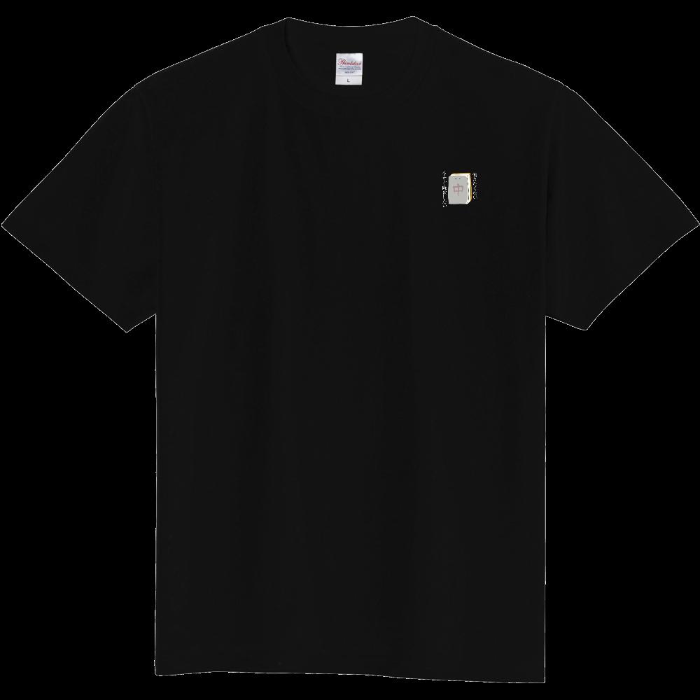 働きたくない麻雀牌さん  定番Tシャツ