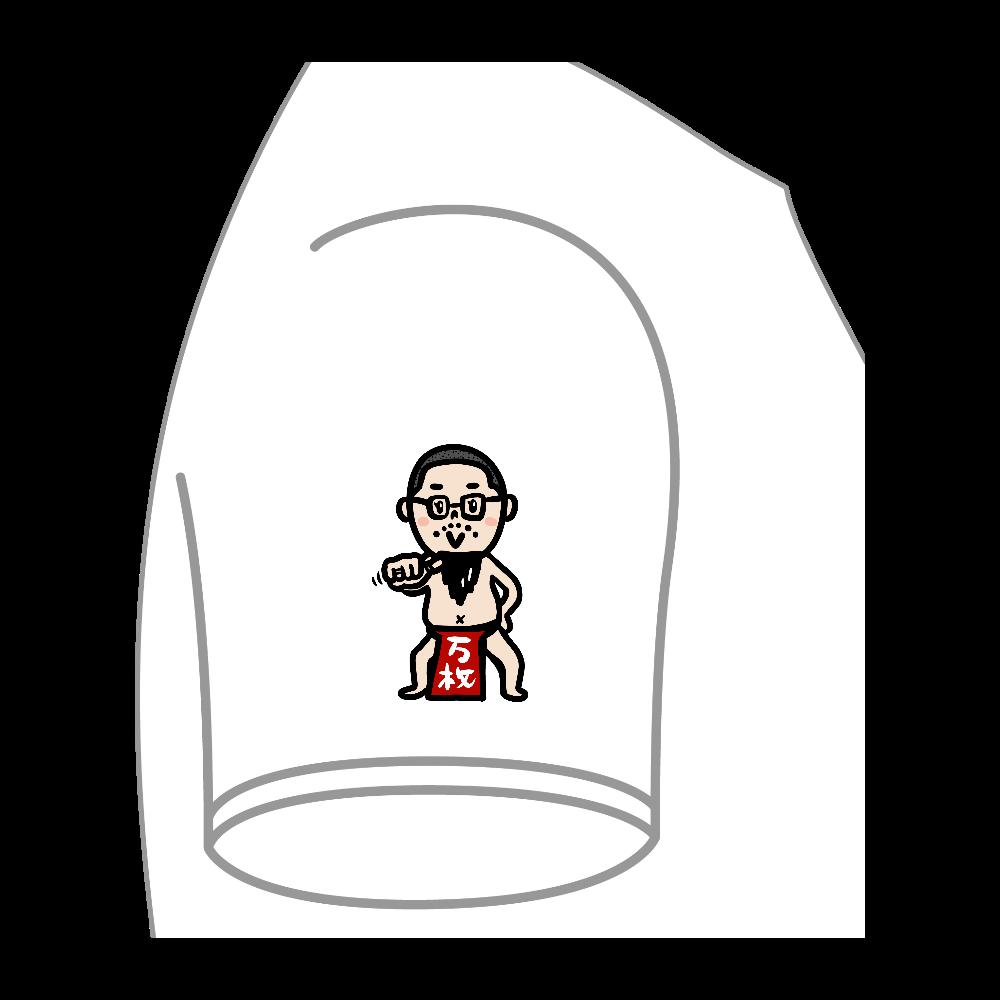 万枚おじさんポケットT ビッグシルエットTシャツ(ポケット付)