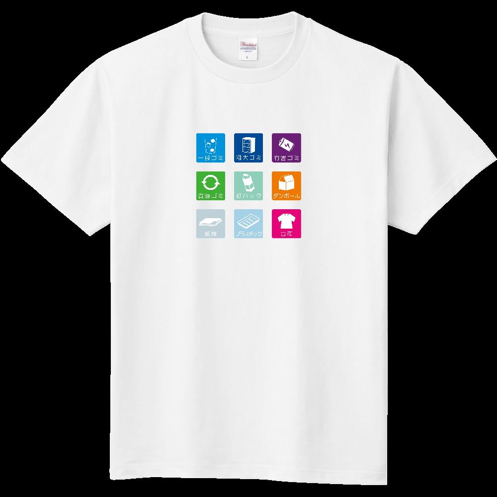おもしろTシャツ ゴミの分別大丈夫? メンズ レディース 定番Tシャツ