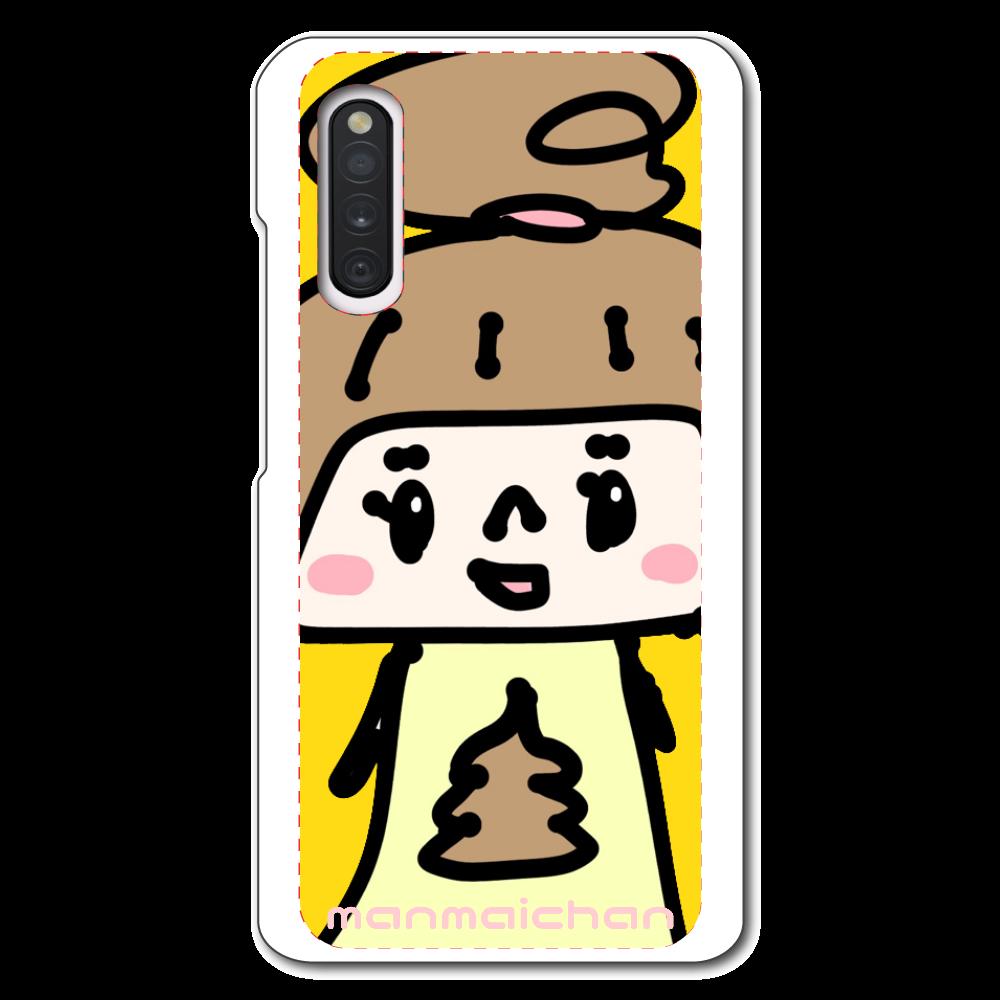 うんこちゃんギャラクシーケース Galaxy A41 SC-41A/SCV48/UQ mobile用ハードホワイトケース