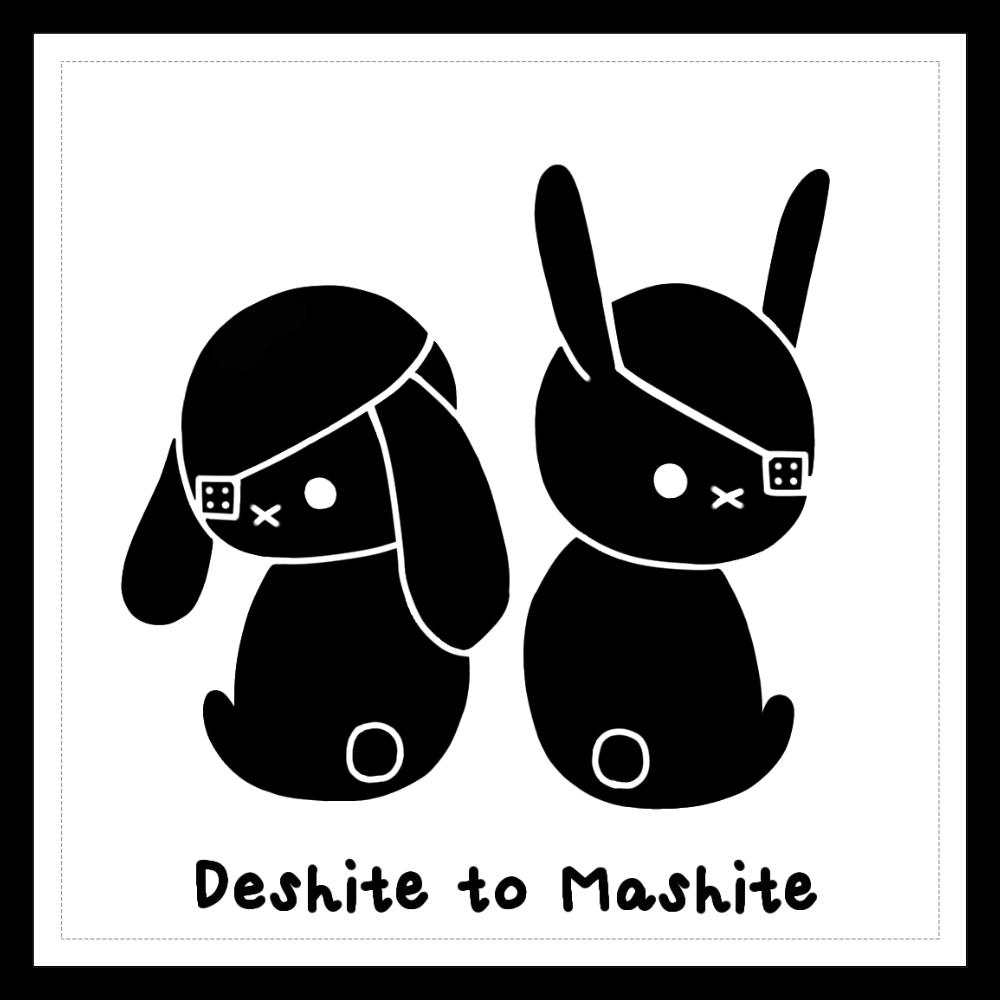 デシテとマシテver.1ステッカー (シルエット) -黒- 100mm  100mmクリアステッカー・シール