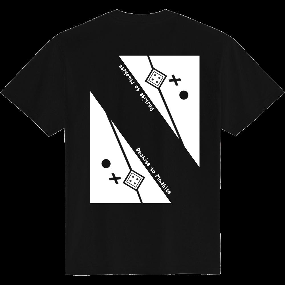 さんかくなデシテとマシテ(マシテ)-半袖2- 定番Tシャツ