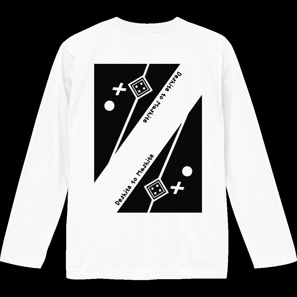 さんかくなデシテとマシテ(デシテ)-長袖2- ロングスリーブTシャツ