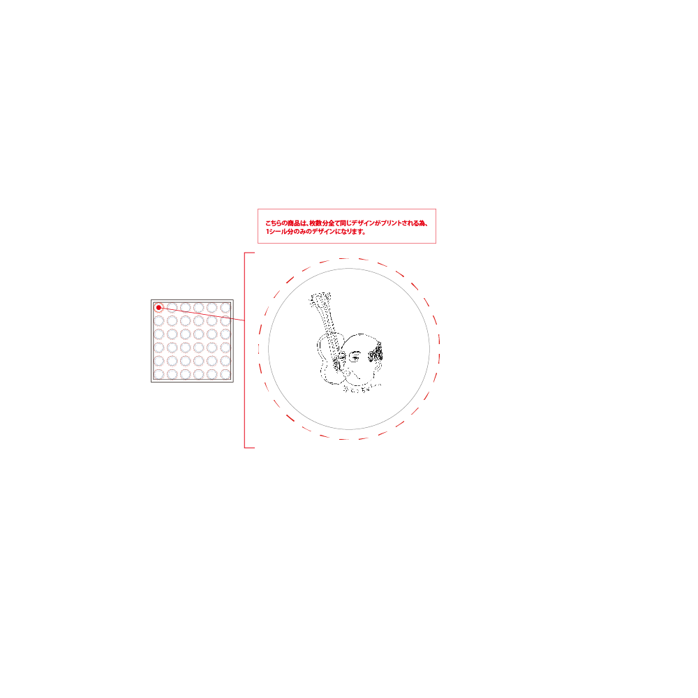 soulcie お父ちゃんシール ホワイトフレークシール(円型36枚)100×100mm