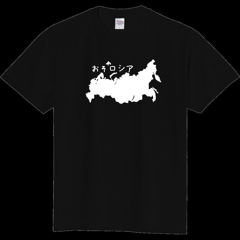 おもしろTシャツ おそロシア メンズ レディース キッズ 定番Tシャツ