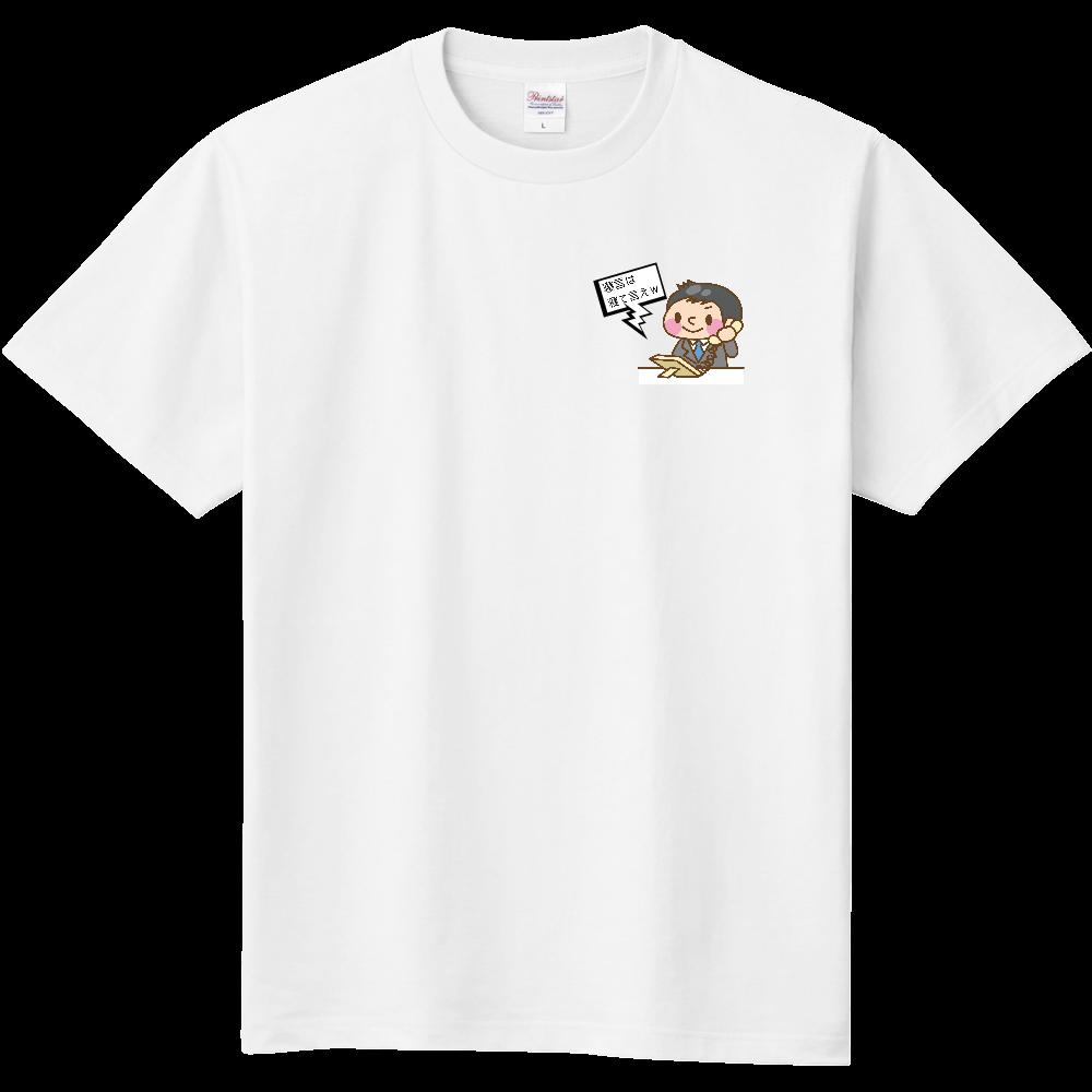 おもしろTシャツ 寝言は寝て言え メンズ レディース 定番Tシャツ