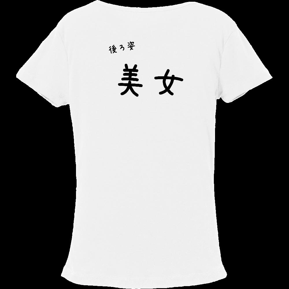 おもしろTシャツ レディース 後ろ姿美女 フライスTシャツ